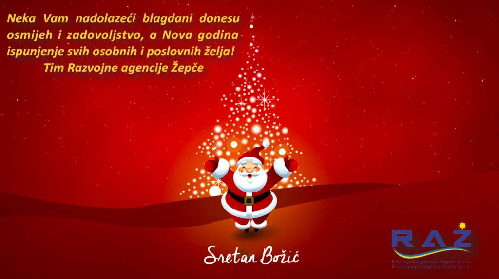 BOZIC-2020-1024x574 Božićna čestitka